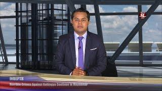 Rohingya Daily News 06 December 2016