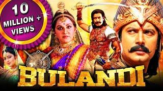 Bulandi (Sangolli Rayanna) 2021 신작 힌디어 더빙 영화 | Darshan, Jaya Prada, Shashi Kumar