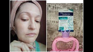 MEZO МАСКА увлажняющая для лица шеи и декольте Perfecta ROHTO PHARMA GROUP май 2020 Тори Петрова
