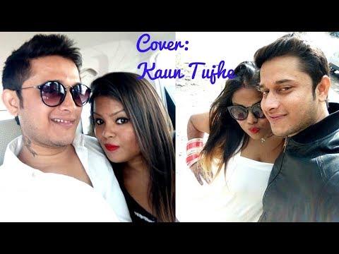 Kaun Tujhe- Female Cover -@VoiceofRimpa | Sushant Singh, Disha Patani | T-Series