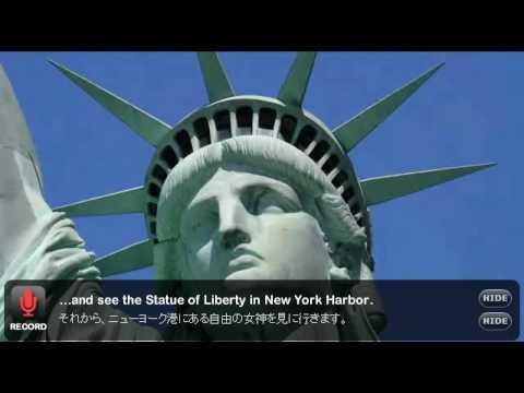 Travel Guide: New York City