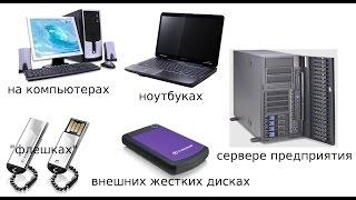 видео обслуживание компьютеров организаций