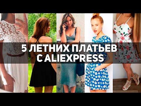 Женские платья оптомиз YouTube · Длительность: 2 мин5 с