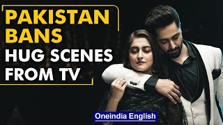 Pakistan bans 'caress, hug' scenes from TV for being against Islam, their culture | Oneindia News