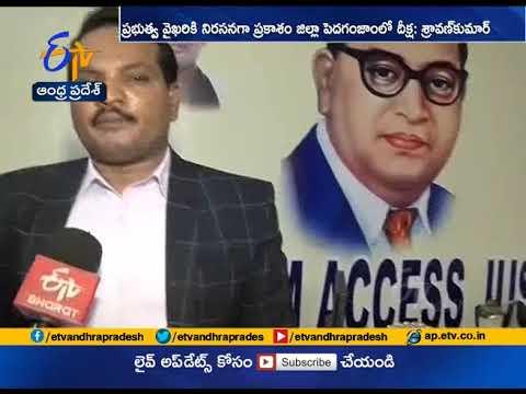 Download High Court Advocate Sravan Kumar Demands Govt Should Provide Job & House for Kabaddi Player Akhila