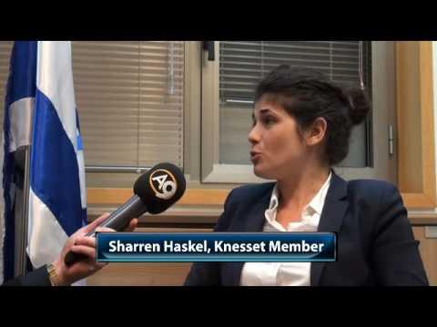 Sharren Haskel, Knesset Member