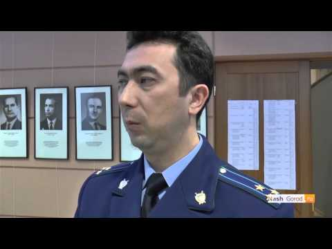 прокурор города Тюмень