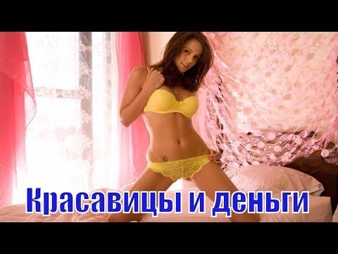 prostitutki-samie-krasivie-smotret-video-smotret-porno-s-uchastiem-aleksis