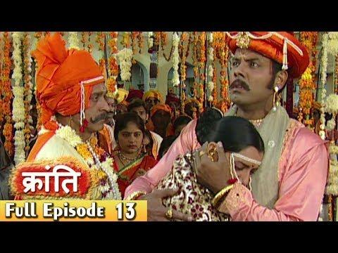 1857 Kranti  Episode 13  Indian Historical Drama