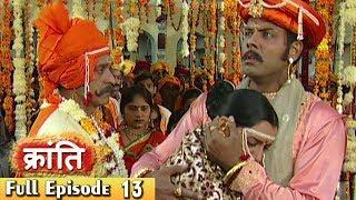 1857 की क्रांति | Episode 13 | Hindi Serial | Ultra Tv Series - Webisode