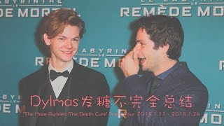 Cute & Funny Moments of Dylmas (Highlights of 'The Death Cure' Interviews & Premieres)