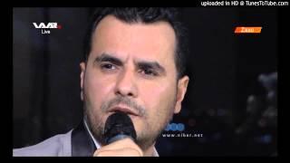 Ebdul Qehar Zaxoyi - من تو ديتي جارك دي