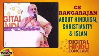CS Rangarajan About, Hinduism, Christianity & Islam | Digital Hindu Conclave LIVE | Bharat Niti