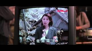 Video Godzilla Against Mechagodzilla (2002) - Trailer download MP3, 3GP, MP4, WEBM, AVI, FLV September 2017