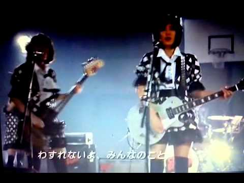 Girl band bugil