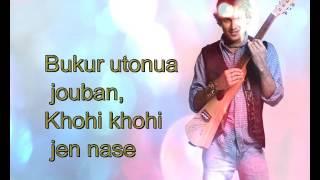 Din Jole Rati Jole (Lyrical) | Mission China | Zubeen Garg | Assamese video | T Tunes