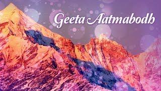 Geeta Aatmabodh Vijay Prakash Aatman Times Music Spiritual