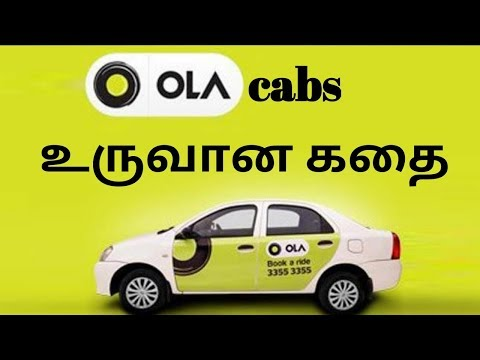 SUCCESS STORY OF OLA CABS IN TAMIL | INSPIRING STORY OF BHAVISH AGGARWAL & ANKIT BHATI IN TAMIL
