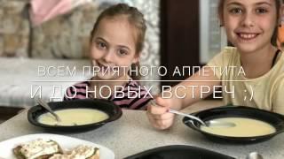 Счастье есть: сырный суп-пюре 👍🏻😋
