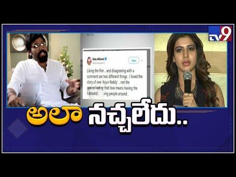 Samantha trolled for slamming Sandeep Reddy - TV9 Mp3