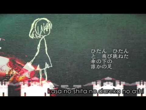 [Karaoke] Onomatopoeia Megane -acoustic ver.- [Nekobolo, nohi]
