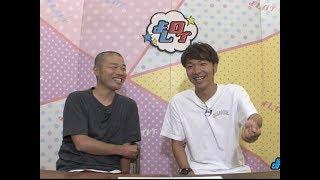 2017年08月23日(水)アキナのよしログ。優香の大ファンだというアキナ...