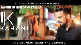 Tab Bhi Tu Mere Sang Rehna l unplugged Hindi world l Rahat Fateh Alikhan l Suraj shukla l dillagi