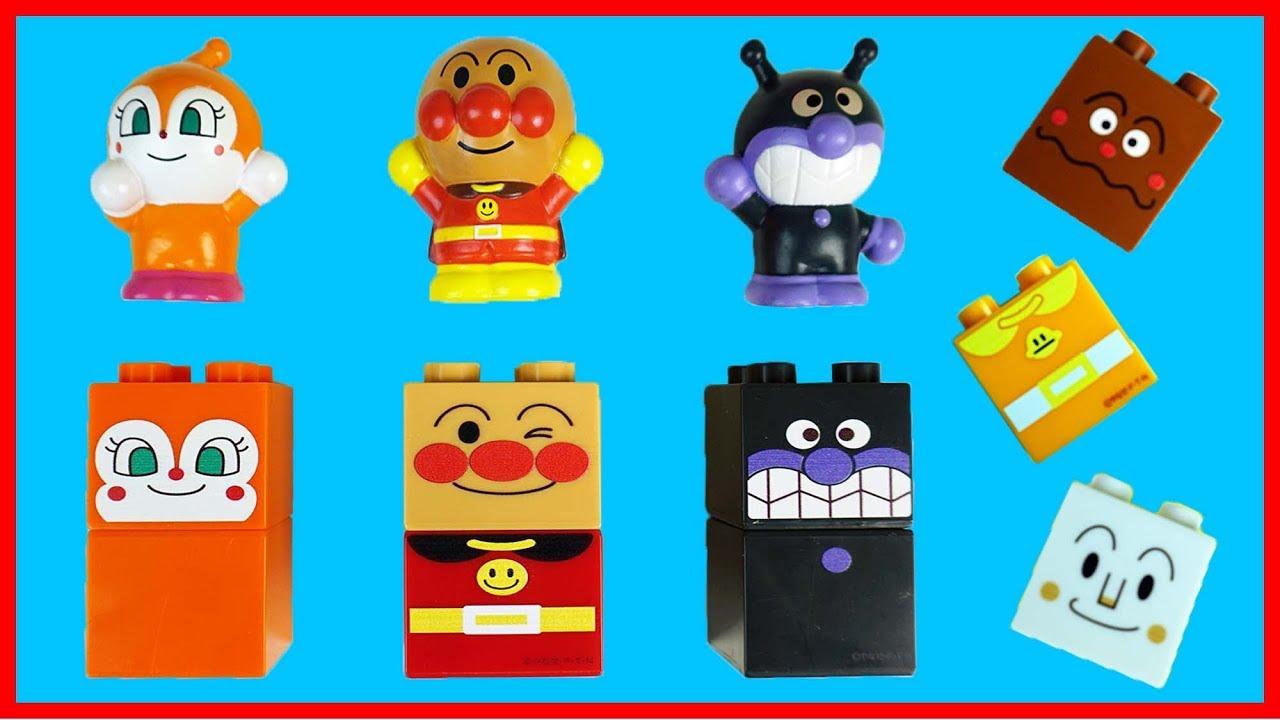 麵包超人樂高積木玩具,認識顏色的兒童遊戲