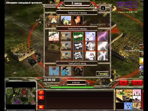 Скачать Игру Генералы Контра 006 Через Торрент На Русском Бесплатно - фото 7