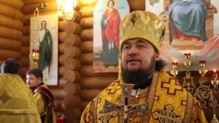 видео Свеча - символ молитвы - Воскресенский храм (старый) г. Вичуга