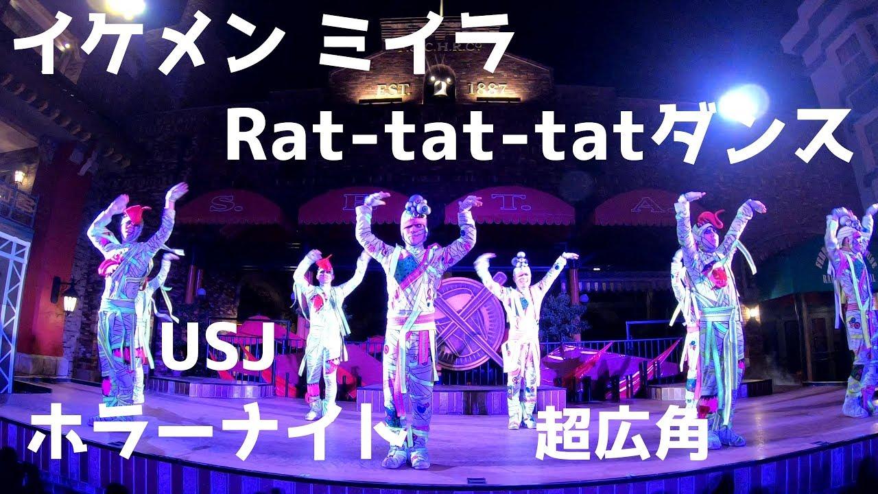 ラタタダンス usj