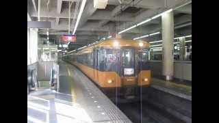 近鉄16000系Y08+Y51 発車メロ「縁を結いて」つき