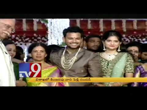 Srikakulam TDP MP Ram Mohan Naidu Wedding Event - TV9