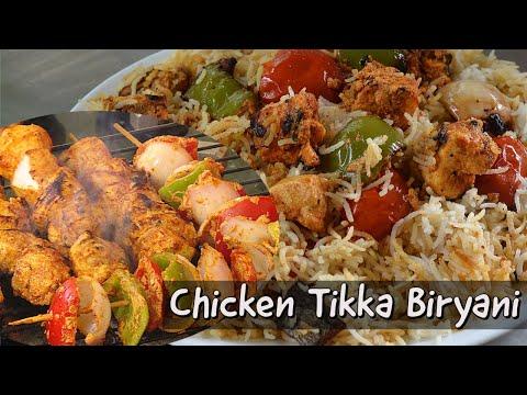Smoked Chicken Tikka Biryani - Chicken Tikka Masala Biryani - Chicken Tikka Recipe