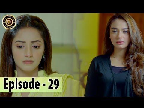 Shiza Episode 29 - 21st October 2017 - Sanam Chaudhry - Aijaz Aslam - Top Pakistani Drama