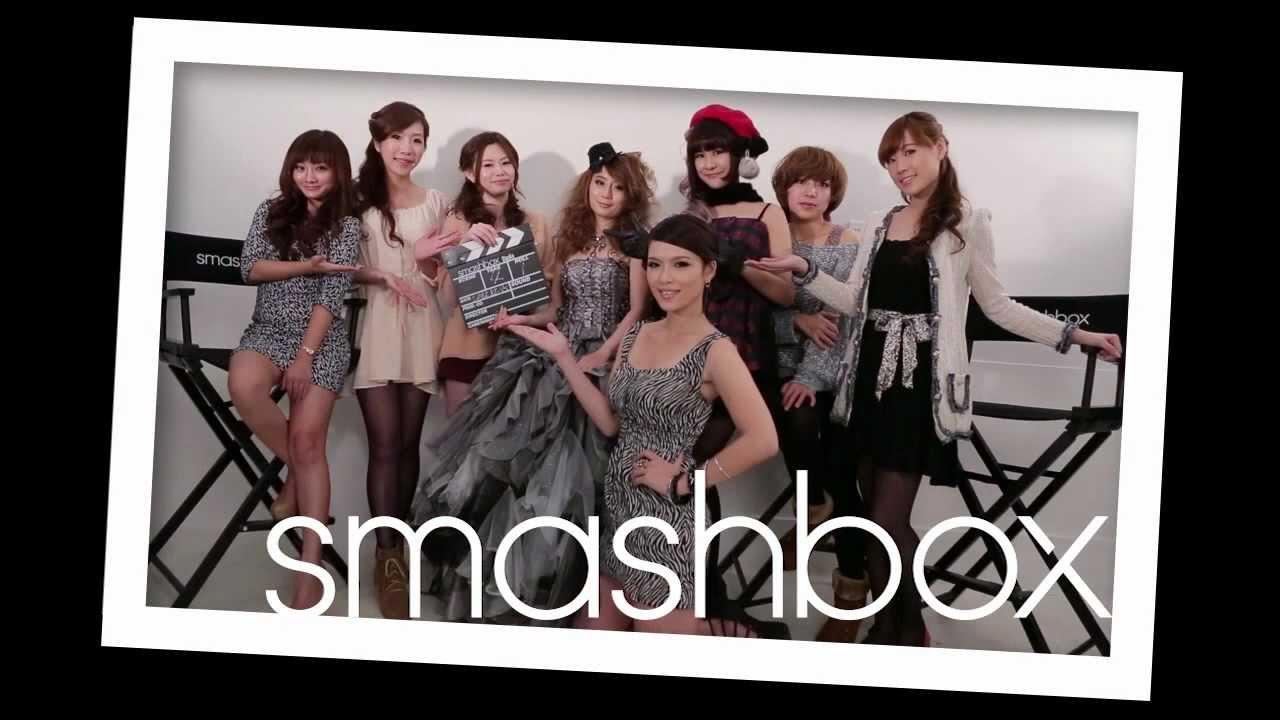 你也可以是 smashbox 變身女王唷 ~ * @ Tomoko老師(TOMOKO彩妝學苑) :: 痞客邦