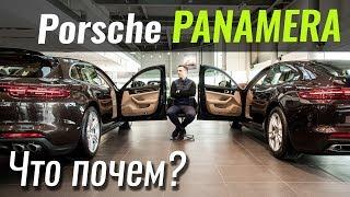 Обзор Porshe Panamera 2019 в Украине
