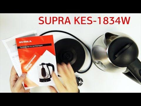 Электрический чайник в интернет-магазине юлмарт. Доступные цены, доставка по всей россии. Чайник supra kes-1708 white, 1. 7 л, пластик, белый.