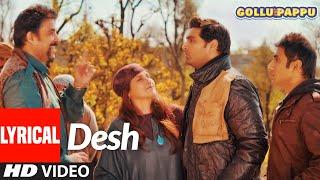 'Desh'  Lyrical | Gollu Aur Pappu | Vir Das, Kunaal Roy Kapur | Prashant Vadhyar | T-Series