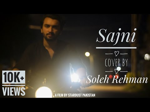 Sajni Paas Bulao Na (Cover) | Soleh Rehman | Official Music Video | Stardust Productions |