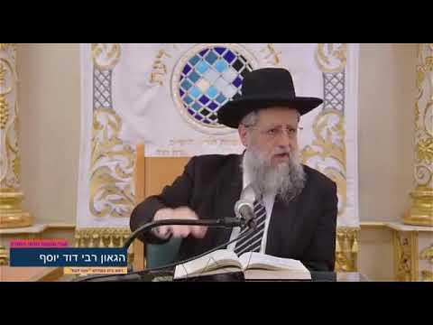 """איזה משקים נחשבים חמר מדינה ואפשר לקדש עליהם? הרב דוד יוסף שליט""""א"""