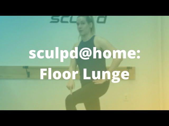 sculpd@home: Floor Lunge