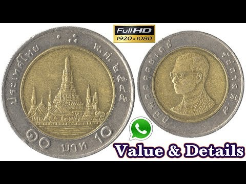 10 Baht Rama IX | Old Coins | Thai Old Coin | Old Coins Value | Tamil | Antique Box