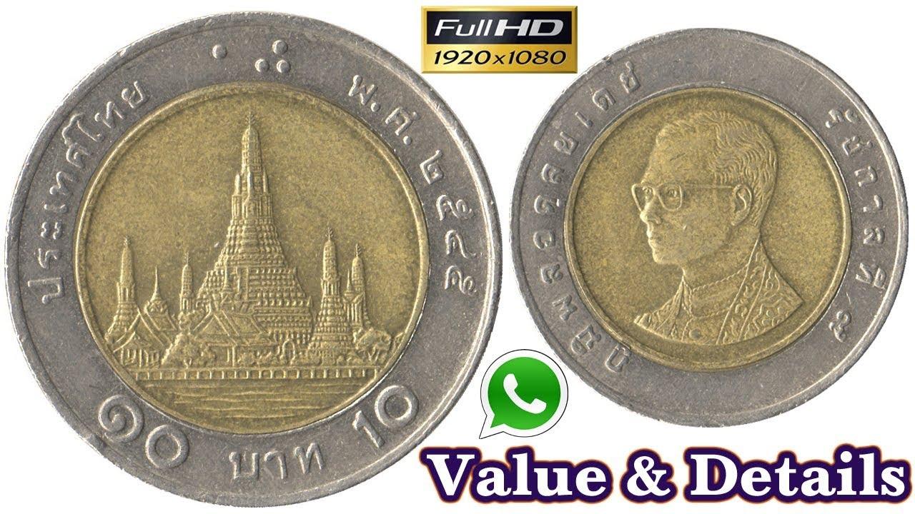 10 Baht Rama Ix Old Coins Thai