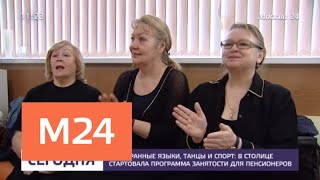 видео Центр занятости населения СВАО Москвы (ЦЗН) - вакансии, официальный сайт, телефон. Биржа труда СВАО