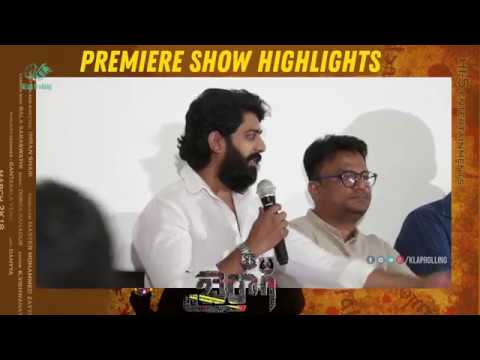 BAIRAAGI Telugu Independent Film Premiere Show Highlights | By Shaik Saheb | Klaprolling