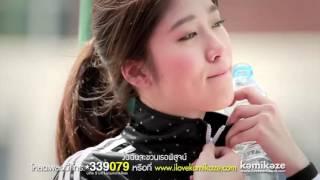Chợt Tỉnh Giấc ║ Minh Vương M4U, Thành Đức Trung ║ [MV]