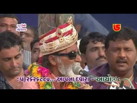 asadhi bij 2014 nakalankdham toraniya ramdevpir ni arti (jay gondaliya)