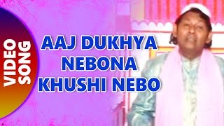 Aaj Dukhya Nebona Khushi Nebo | Idd Ka Chand | By Iske Habib | Eid 2017 Songs