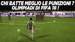 Chi fa PIU' GOAL DI PUNIZIONE? OLIMPIADI DI FIFA 18